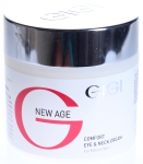 NEW AGE Comfort Eye & Neck Cream - GIGI - Крем Комфорт для век и шеи - 250 мл.